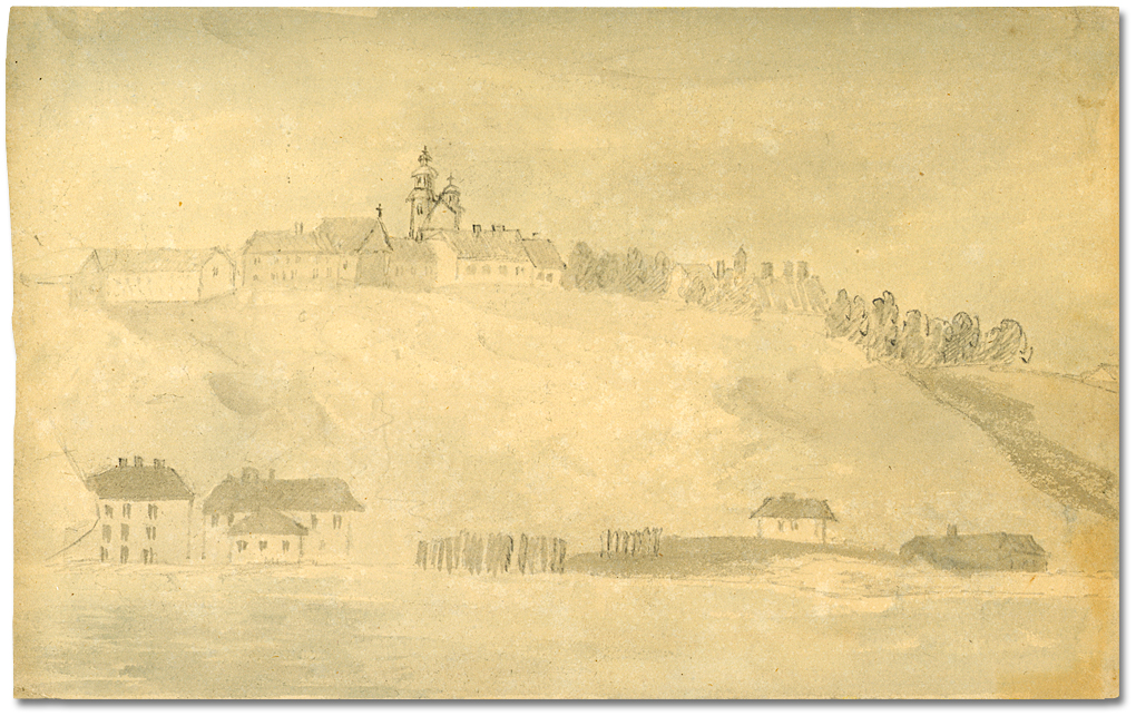 Lavis sur papier : View of Quebec,	[Lower and Upper towns, from the River], [vers 1791]